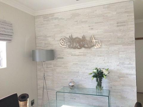 Islamic wall art in metal